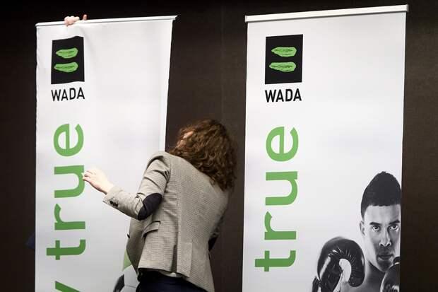 Расследование WADA обойдется России почти в пять миллионов долларов