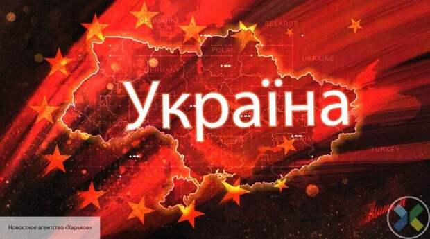 Кузьмин заявил о планах Киева поделить Украину между ЕС и Россией