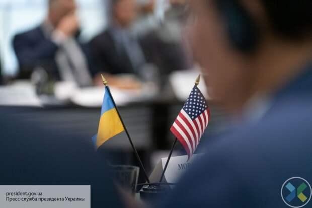 США выделят Украине на развитие страны $155 млн