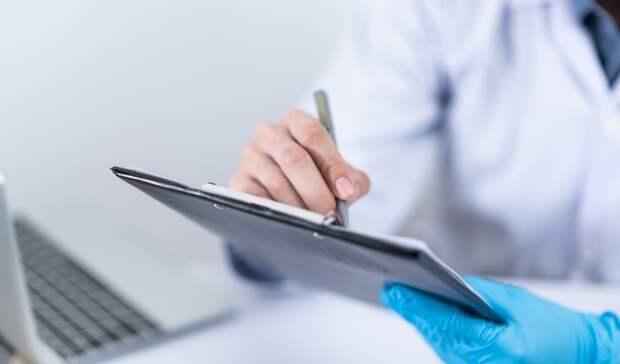 Аллергию можно контролировать: иммунолог дал рекомендации родителям Нижнего Тагила