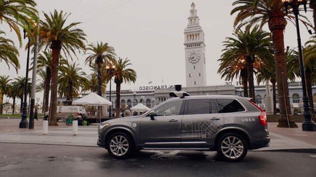 Uber за все заплатит — с компании потребовали миллиард долларов