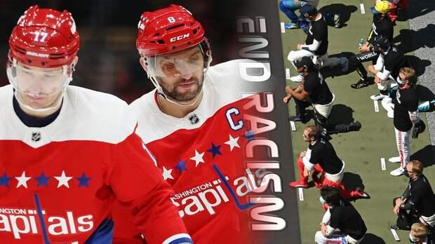 «Среди русских найдутся те, кто захочет понравиться неграм». Как наши звезды НХЛ отнесутся к антирасистским акциям