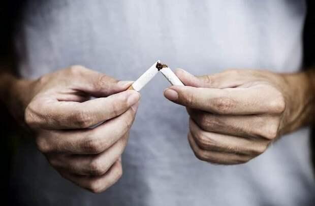 Бросайте курить