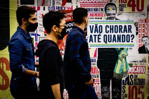 Бизнесмен из Бразилии заявила о необходимости закупки «Спутника V» для страны