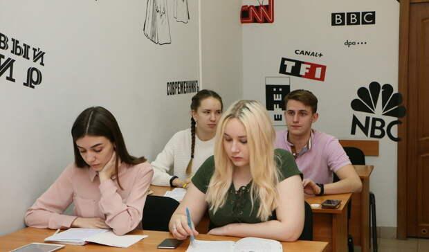 ВБелгороде студентов-иностранцев заставляют выезжать изстраны раз в90 дней