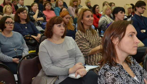 В Подмосковье стартовал семинар, посвященный всероссийскому конкурсу по благоустройству
