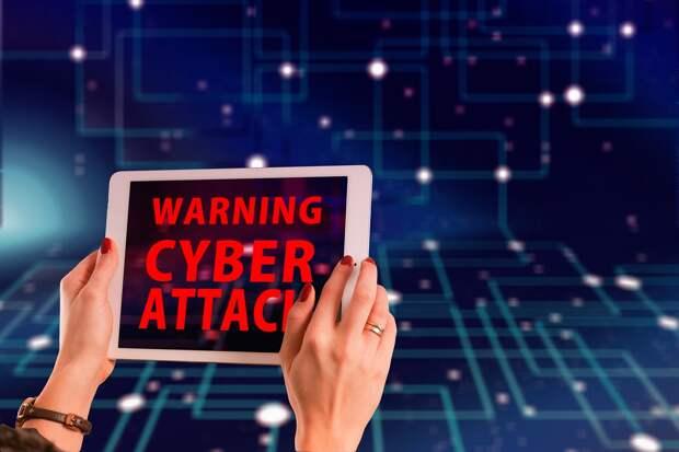 Названы основные источники кибератак на Россию в 2020 году