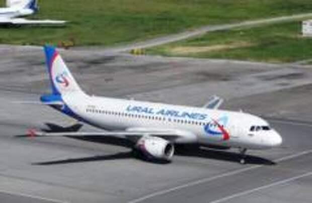 Париж запретил рейсы из «Жуковского»
