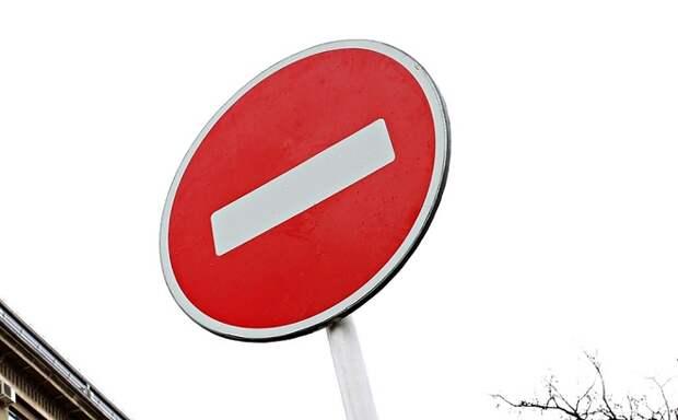 В Краснодаре на полгода ограничат движение по улице Энгельса