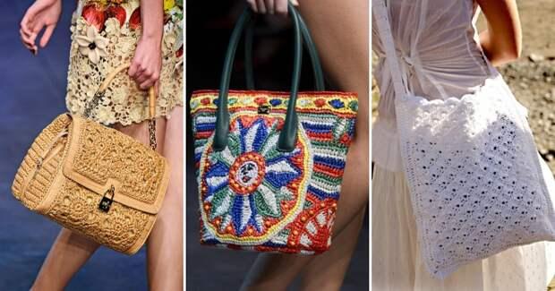 Летние вязаные сумки – красивые аксессуары для создания модного ...