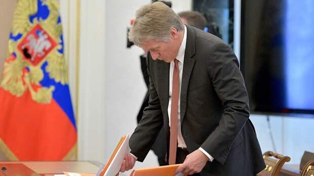 Песков не назвал даты возобновления рейсов из РФ в Египет