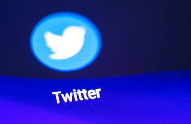 Роскомнадзор завершает действие мер по замедлению доступа к Twitter