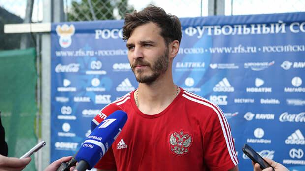 Ерохин не считает концом света свой невызов в сборную России на ЧЕ-2020