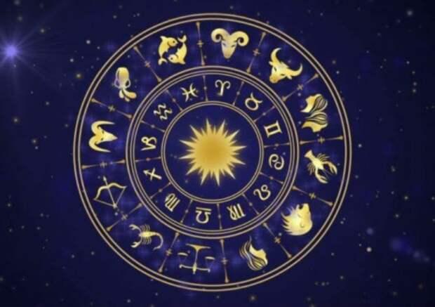 Астрологический прогноз для всех знаков Зодиака с 17 по 23 августа: укрепится материальное положение