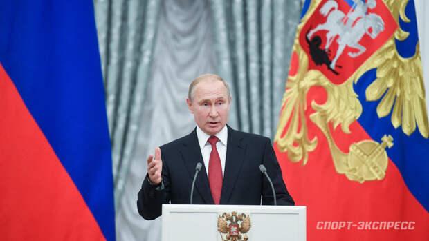 Путин подписал указ обусилении мер безопасности вПетербурге вовремя Евро-2020