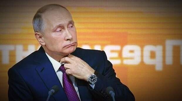 Путин, Россия, Власть, Финансы