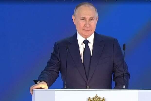 5600 ежемесячно, 10000 единоразово! Владимир Путин назначил выплаты для детей из неполных семей и школьников