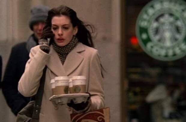 На работе тоже прерываются на чашечку кофе.