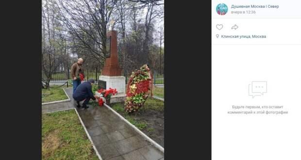 В Грачёвке прошла мемориальная акция
