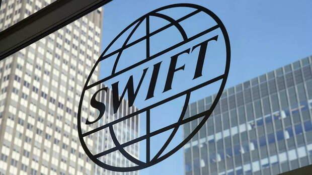 Действия России в случае отключения от SWIFT озвучили в Центробанке