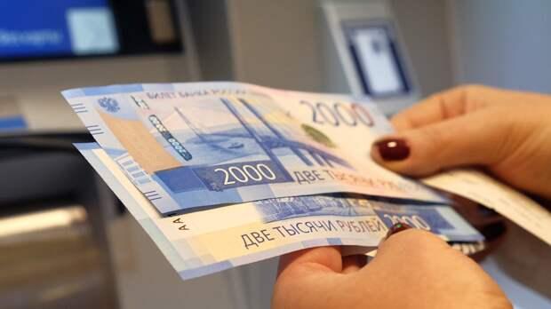 Идею введения базового дохода поддержала половина россиян