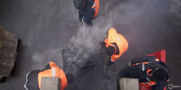 На Радужной отремонтировали поврежденный участок дороги – «Жилищник»