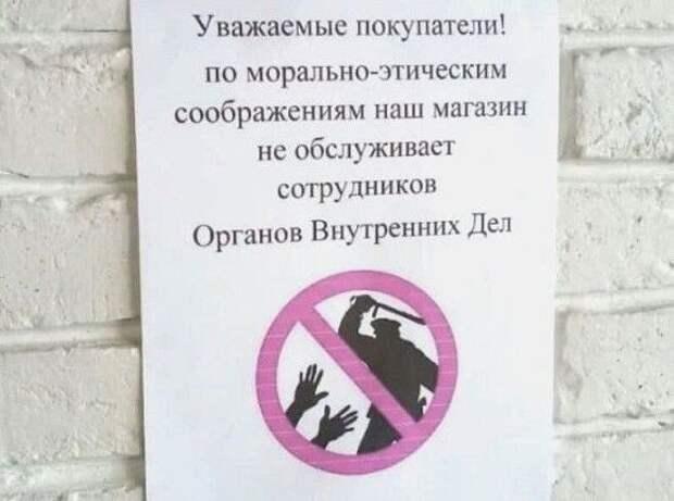Российское посольство проверяет информацию о задержании в Минске россиянки— девушки Романа Протасевича