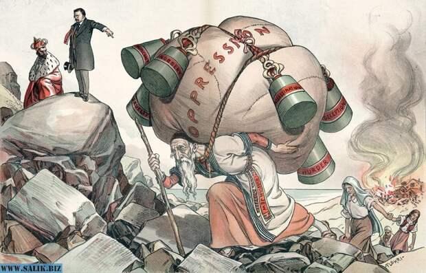 Запад внимательно следил за положением еврейского населения в России. На карикатуре из американского журнала Judge 1905 года президент Теодор Рузвельт требует у Николая II прекратить давление на евреев.