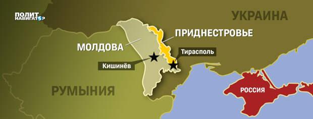 Может ли Россия спасти Приднестровье от блокады? – мнения экспертов