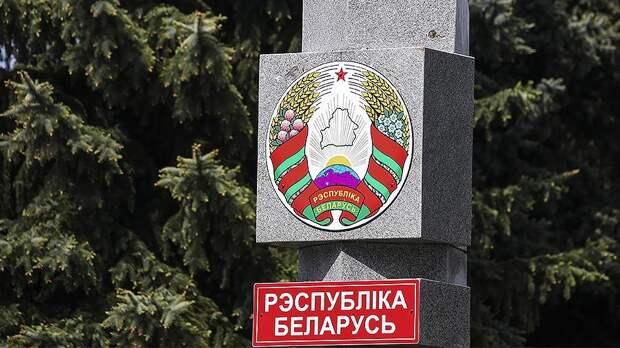 Белорусские пограничники не пустили в страну 17 иностранных журналистов