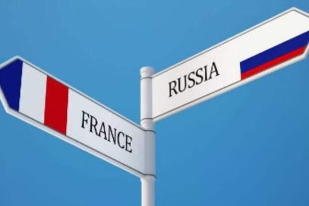 В посольстве Франции призвали Россию осудить угрозы в адрес Республики
