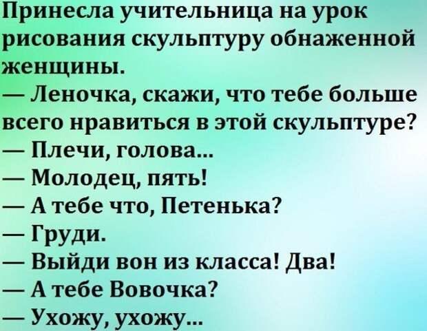 Вы жена моего любовника?.... Улыбнемся)))