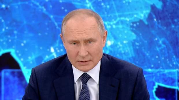 Путин: Япония часто меняла свою позицию по вопросу Курил