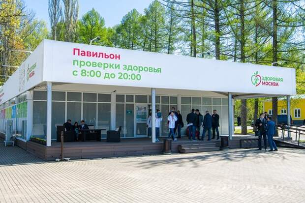 Павильон «Здоровая Москва» на Ангарских прудах занял второе место по посещаемости в городе
