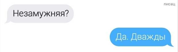 СМС-бомба. Как и всегда - только самое лучшее!