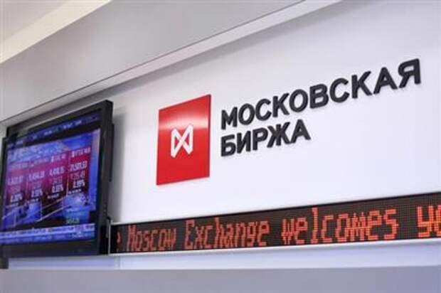 Физические лица за год вложили в ценные бумаги на Московской бирже более 1 трлн рублей