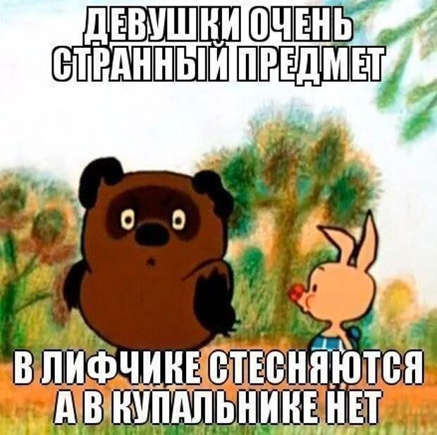 fmBpZWk33xI