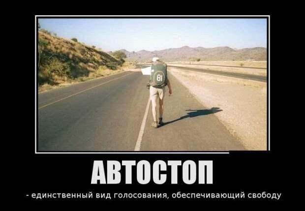 1448795502_rzhachnye-demotivatorki-14_xaxa-net.ru