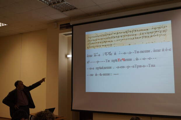Академик А.А. Зализняк рассказывает о расшифровке тайнописи