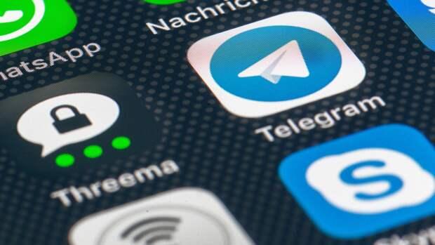 База данных о 40 тыс. банковских операций россиян утекла через Telegram