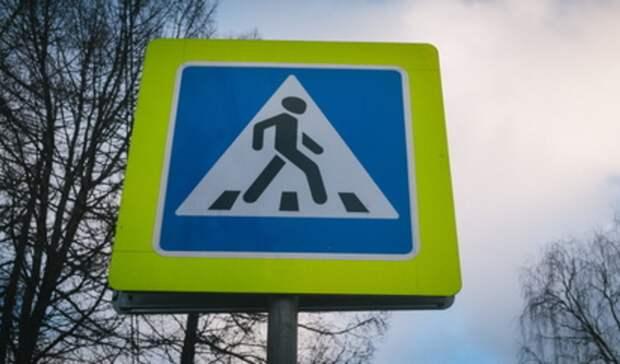 15 новых пешеходных переходов появятся вНижнем Тагиле в2021 году