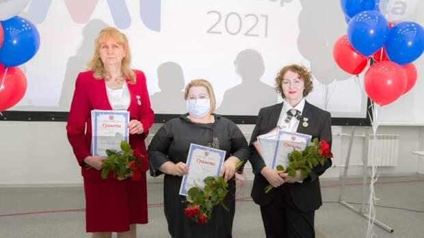 Преподаватель изВолгограда вышла вфинал Всероссийского конкурса