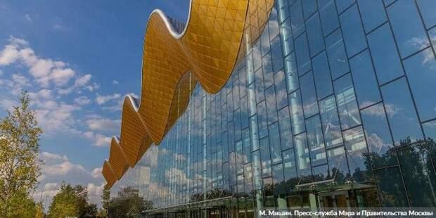 Собянин: Москва строит по-настоящему современные и опережающие время объекты