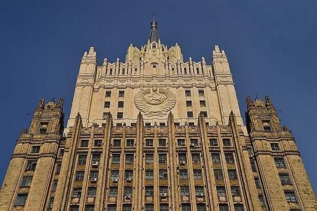Посол ЕС Маркус Эдерер посетил МИД РФ