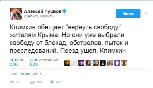 Сядь, Киев, не позорься