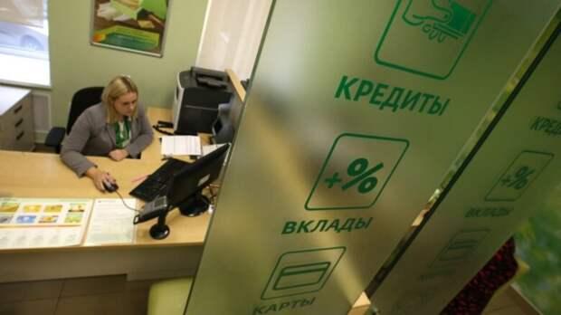 Как меняются ставки по кредитам и вкладам в России, рассказал Греф