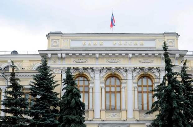 ЦБ РФ изучает ситуацию с перетоком сбережений населения из депозитов на фондовый рынок