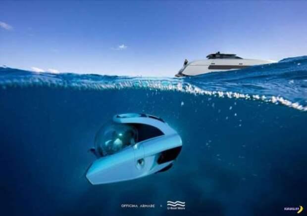 Супер-яхта со своей подводной лодкой