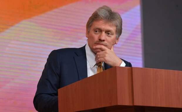 Кремль предупредил Вашингтон после заявлений Пентагона о помощи Украине в войне с Россией