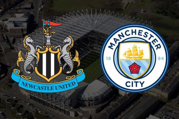 «Ньюкасл» – «Манчестер Сити». 14.05.2021. Где смотреть онлайн трансляцию матча